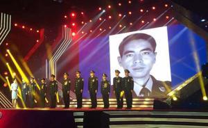 凉山牺牲民警系歌手吉杰堂弟:他是那种不畏惧,敢于担当的人