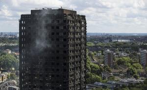 伦敦大火数百失踪者凶多吉少,外墙隔热层设计引追问