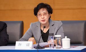 中国人民大学党委书记:加强和改进党对高校思想政治工作领导
