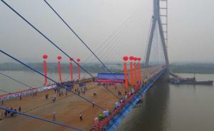长江上最宽大桥武汉沌口大桥今日合龙,有望年底通车