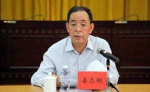 宁夏自治区党委副书记姜志刚兼任银川市委书记,接替徐广国