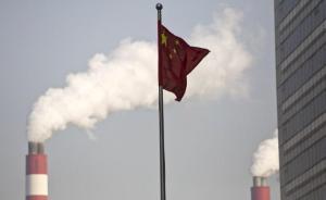 """北京:预计今年清理整治""""散乱污""""企业超过5500家"""