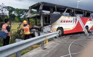 台媒:火烧车司机疑与妻子失和迁怒大陆游客,泼洒汽油纵火