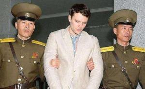 医生称从朝获释美国大学生严重脑损伤,朝鲜称是肉毒杆菌中毒