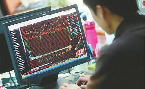 马永威操纵股价被罚四千万:一天出货九成,称经济困难求轻罚