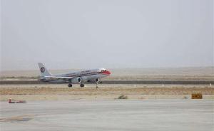 新疆和田地区将再建一民用机场:选址于田县,投资7.1亿元