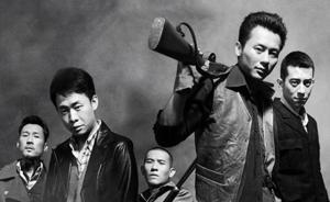 上海电视节|最佳中国电视剧:《好家伙》