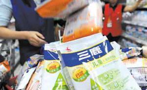奶协会长:中国奶业三聚氰胺困扰已结束,主要矛盾不再是安全