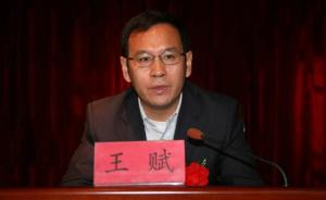 山西省副省长王赋跻身省委常委
