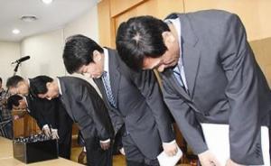 """韩国球探贿赂裁判获罪后自杀,为何韩国足球圈总""""以死谢罪"""""""