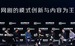 上海电视节|有能力的团队能不能解决热门IP网剧的大问题