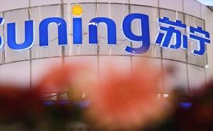 全国首家O2O银行开业,苏宁手持13块金融牌照直逼阿里