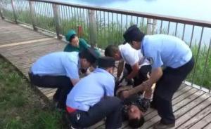 湖南小伙心脏有恙向家人发割腕视频,武当山警方成功营救