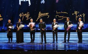 上海国际电影节开幕,应勇致辞:电影节是全民共享的盛宴