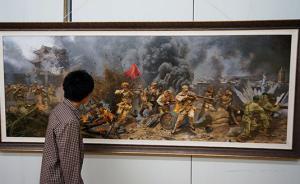 辽宁省军区加强军史编纂,向社会各界征集各历史时期文物资料