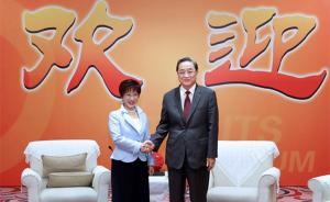 第九届海峡论坛在厦门举行,俞正声出席并致辞