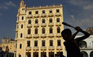 国际思想周报 特朗普倒退的古巴政策;女性读者与严肃新闻