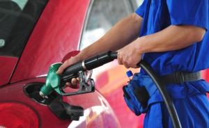 """国内成品油""""价格战""""三问:供大于求?会持续多久?"""