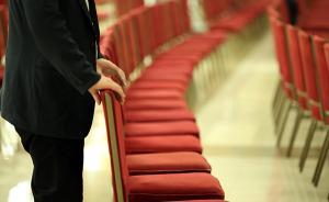 """中国纪检监察报:党员干部不论在哪,都应力戒""""二线""""思想"""