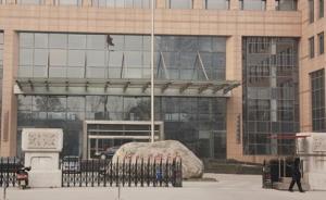 河北省教育厅:将加强对公办学校参与民办学校办学工作的管理