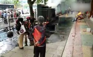 湖南永州变压器爆炸:路人1死7伤