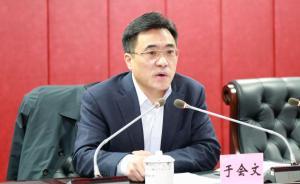 四川环保厅:陕西宁强已预付600万元铊污染赔偿