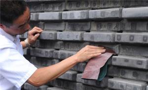 成都宽窄巷百米景观墙被游客狂留言,工作人员:涂鸦顽固难除
