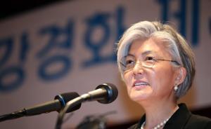 """韩国首位女外长走马上任:派第一""""次官""""来华进行高级别对话"""