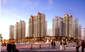 四线楼市领涨样本:景德镇房价一年翻倍达每平米8000元