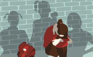 江苏网警通报一起校园暴力事件:涉情感纠纷已批评6未成年人