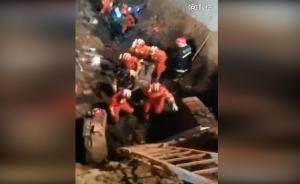 淄博湿地施工塌方,3人被埋身亡