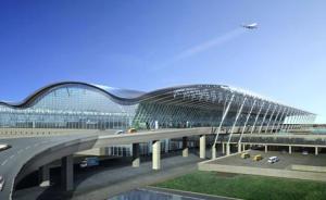 8月15日零时起,上海两机场将在航站楼出入口进行反恐安检