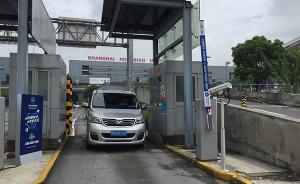 """识别车牌自动扣停车费,""""无感支付""""将覆盖上海两大机场"""