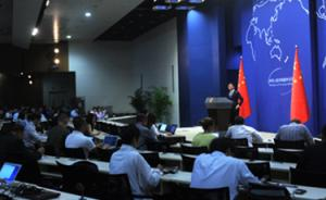 外交部:正常执法行动不会影响中缅边境合法贸易往来