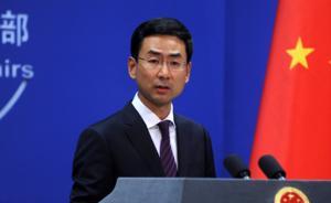 帮助获释死亡美国学生赴朝的旅行社被指设在中国,外交部回应