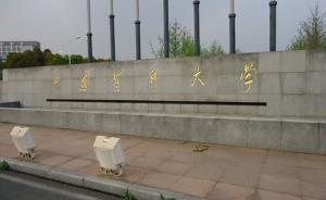 中国药科大学一女生游泳考试时溺水,抢救24小时无效身亡