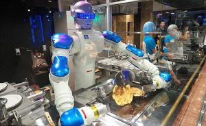 机器人上岗后,未来酒店可能已经不需要人类服务员了