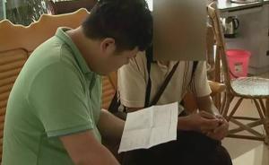"""广东梅州教育局回应""""入学须出具家长无犯罪证明"""":已修改"""