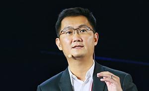 """腾讯发布战略产品""""智能云"""",向外界开放人工智能技术平台"""