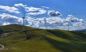 地方壁垒阻清洁能源输送,去年弃水弃风弃光超同年三峡发电量