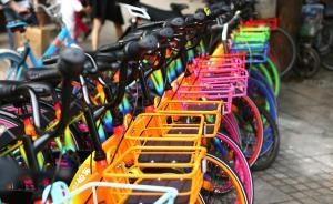 上海共享单车品牌超12个投放破106万辆,谁能笑到最后?