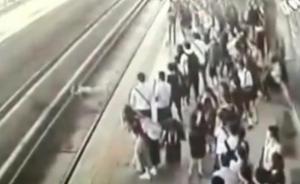 泰国31岁孕妇落轨身亡,乘客未施援手