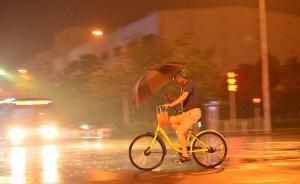 天津发布山洪灾害蓝色预警,蓟州地区有山洪灾害风险