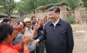习近平:请乡亲们同党中央一起,撸起袖子加油干!