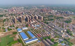 """官方:北京城市副中心将与雄安新区共同形成北京新""""两翼"""""""