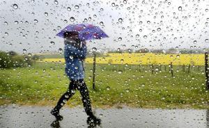 北京最大降雨预计下午来临,官方提醒市民尽量选乘公共交通