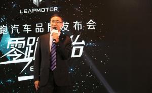 大华股份联合创始人要造电动车:称自动驾驶水平能超越特斯拉
