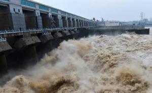 国家防总:开闸泄洪必须提前通知下游,确保不因此造成伤亡