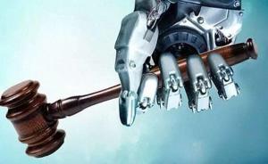人工智能发现:多提后果少提全球,议案更易被美国国会采纳