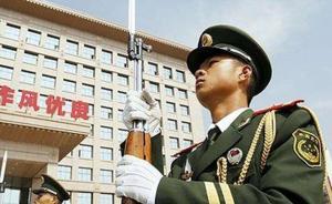 截至5月底,军队和武警部队停止有偿服务项目占总数的70%